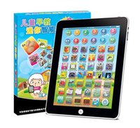 Wholesale Play Computers - Free Ship Toy Tablet English Computer Laptop Y Pad Kids Game Music Phone Learning Education Electronic Notebook Early Machine