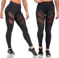 Wholesale Trousers For Womens - Womens Sexy Fitness Active Skinny Pants For Ladies Fashion Black Mesh Patchwork Elastic Slim Gym Sports Yoga Capris Pencil Trousers Pants
