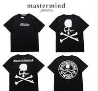 Wholesale Long Sleeve Skeleton Shirt - 2018 Mastermind Japan T shirt Men Women MMJ Japan Popular Brand Skeleton Summer Cotton T-Shirts Top Tees Mastermind Japan Tees