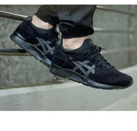 Wholesale Leather Lace For Sale - Whosale 2016 New Asics Gel-Lyte V Men Women Running Shoes High Quality Cheap Training Lightweight For Sale Online Retro Basketball Shoes