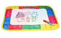 Wholesale Magic Water Canvas - Mini four-color magic water magic canvas. Children water canvas. Toy 29X19cm canvas