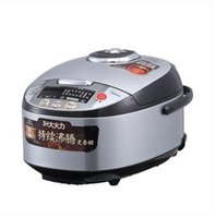 Wholesale Rice Cookers Intelligent IH cooker mini electric rice cooker quality goods on sale
