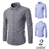ticari uyuşur toptan satış-Moda Yeni terylen oxford çim beş köşeli yıldız Baskı erkek Ticari Uzun kollu Slim Fit Casual Gömlek # C809