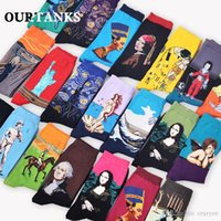 Wholesale Gray Oil Art - 2017 New European Socks Fashion Women Harajuku Style Printing Pure Cotton Oil Painting Classic Art Sock Casual Van Gogh