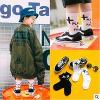 Wholesale Korea Wholesale For Kids - Top Quality Winter Kids Maple Leaves Sock For Baby Korea Letter Ankle Socks Cotton Hip Hop Socks Toddler Socks 10pair lot CCA7573 300pair