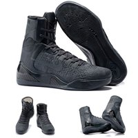Wholesale Suede Boots Knee High Sale - (With shoes Box)Hot Sale Bryant Kobe 9 IX High Elite FTB Fade To Black Mamba QS 869455-002 Men Boots Shoes Free Shipping
