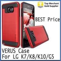 Wholesale Heavy Duty Case Cover - V-erus Case For iphone X 8 7 6s Plus Tough Armor cases Heavy Duty Protection Cover for Samsung Note 8 Galaxy S8 S7 edge on5 on7 J7 2017