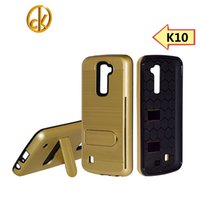 Wholesale Cases Phone Factory - Wholesale factory price Newest design Armor brushed with stand back cover phone case for LG K10 back skin