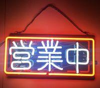 restaurante abierto luz de neón al por mayor-12