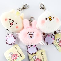 Wholesale Wholesale Comics For Sale - Hot Sale 2016 new arrival 6x7cm Cute kanahei keychain plush doll toys for child birthday gift