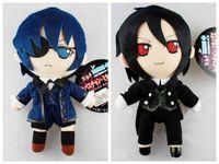 Wholesale black butler toys for sale - Group buy Black Butler plush toys Phantomhive Kuroshitsuji Ciel and Sebastian figure soft Stuffed Dolls cosplay