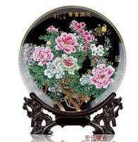 Wholesale decorative art vase for sale - 08 Jingdezhen ceramics powder enamel flower decoration plate Home decorative arts and crafts