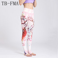 Frauen Sportbekleidung Yoga Hose hohe Qualität Gym Leggings Floral Fitness Running Tight Push Hüfte Compression Sportwear Fitness-Studio Legging