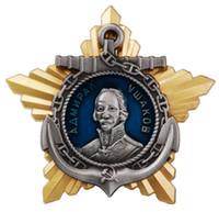 Wholesale Russia Medals - WWII SOVIET UNION RUSSIA NAVY FYODOR FYODOROVICH USHAKOV GENERAL BADGE MEDAL-35735