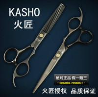 Wholesale Hair Salon Colours - 2 Colour hair scissors 6 INCH Professional Cutting scissors & thinning shear Simple packaging High Quality