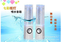 Wholesale Water Show Speakers Fountain - Dancing Water Speaker Music Audio 3.5MM Player LED Light 2 in 1 USB Mini Colorful Water Drop Show Fountain Speakers ZD063
