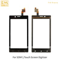 Wholesale Touch Screen St26i - 5pcs lot For Sony Xperia J ST26i ST26 ST26a Touchscreen Panel Digitizer Front Glass Sensor Panels Touch Screen Repair Cellphone Parts