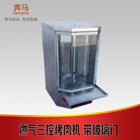 Wholesale Commercial Turkey barbecue machine controlled gas automatic rotary barbecue stove Brazil barbecue stove