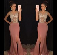 2017 Sparkly Dusty Pink Sheer Prom Dresses Crew Decote Split Side Crystal Rhinestones Sequins Beaded Top Evening Gowns ba2523