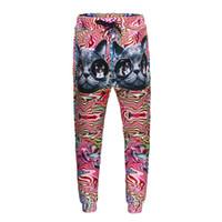 очки одежда оптовых-Wholesale-Men Harem jogger Pants 3D clothes Camouflage glasses cool cat hip hop jogging trousers sport sweatpants running sweat pants