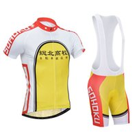 Wholesale clothes japan for sale - Yowamushi Pedal sohoku short Maillot Cycling Jersey Japan Bicycle Wear Ropa Ciclismo Bicycle Uniform MTB Bike Clothing Maillot Culotte