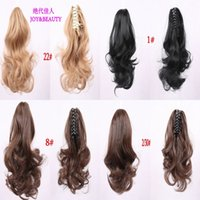 Piece Ponytail Hair Extension Moyen Long Claw Clip in / sur Curly Postiche / 12 pouces Ponytail 5colors Livraison gratuite