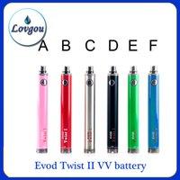 Wholesale Ego V Cig - Evod Twist II VV battery E Cig 1600mAh 3.5V~5V Evod vv Battery ego v v2 mega variable voltage battery vs tesla sidewinder