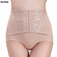 Wholesale Hip Girdle Underwear - Wholesale- Hot Shapers Women Body Shaper Hip Abdomen Girdle Sexy Belly Hip High Waist Tummy Control Panties Briefs Underwear Waist Corsets