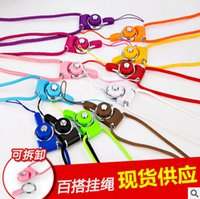 Wholesale Rotating Keychain - 360 degree Rotate Detachable Lanyard 50cm Necklace String Neck Chain Sling PC keychain for cell phone Certificate work card