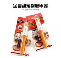 Wholesale Electric Pet Dog Clippers - Electric Pet Pedicure Nail Trimmer Pet Nail Tools Grinding Dog Nail Clippers Dog Grooming Machine Supplies ZD050