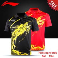 Wholesale Sport Tennis Clothe - Wholesale EMS for free, Text printing for free, new badminton shirt clothes table tennis T sport shirt clothes 1055