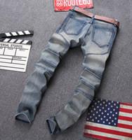 herren beiläufige baggy jeans großhandel-Aelfric Eden Kanye West Herren Stretch Hosen Baggy Jeans Ripped Loch Herren Slim Fit Jeans Denim Spijkerbroek Lässige Denim Hosen Js18 Beckham