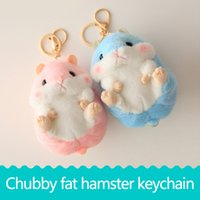 Wholesale Cute Fat Girls - Cute and round fat hamster doll