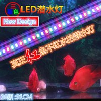 Wholesale T8 Light Growth - New Design Waterproof Tube Light DV12V SMD5730 90CM with RGB controller suitable for plant growth,fish culture,vessel led light freeshipping