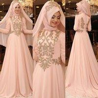 encubrimientos formales al por mayor-Rubor rosa musulmanes noche formal de los vestidos de cuello alto apliques de gasa de manga larga de los vestidos de noche una línea de vestidos de baile Back Button cubierto