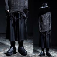 Wholesale Drop Waist Dress L - Wholesale-2016 Brand Harajuku Designer Loose Drop Crotch Men's Black Dress Pants For Men Nice Sweatpants Faux Leather Pants Men Trousers