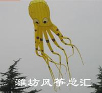 Wholesale kites toys resale online - m single Line Stunt Yellow Parafoil Octopus POWER Sport Kite outdoor toys