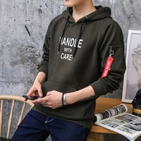 Wholesale Korean Mens Hoodie - New Fashion Winter Korean Style Mens Hoodies Casual Contrast Color Long Sleeve Army Green Hooded Clothing For Men