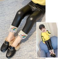 Wholesale Kids Wholesale Fashion Leather Leggings - Fashion 2017 new Autumn Winter Children Leggings Tights Girls Leather Leggings kids casual pant strousers Funky Leggings Girls Clothes A1235