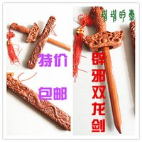 Wholesale Seven Swords - Evil sword pierced peach Ssangyong Ssangyong Home Furnishing longfengchengxiang seven sword embossed Pendant smallsword gourd
