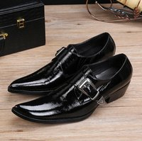 Wholesale Hand Painted Flat Shoes - 2017 New Luxury Italian Hand Painted Business Dress Shoes Unique Grooms Shoes Black Genuine Leather Flats hairdresser shoes Z148