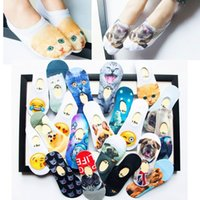 Polyester black cat chat - D Full Printed Dog Cat Expression Chat Emoji Women Hipster Cotton Anti Slip Summer Invisible Low Cut Boat Socks Ankle Socks