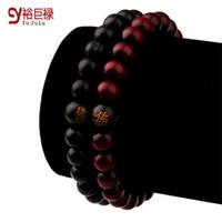ingrosso legno buddista-2016 Donne Uomini New Hot Hip Hop Uomini Perline di legno Bracciali Legno di sandalo Buddista Buddha meditazione preghiera braccialetto di perline gioielli in legno