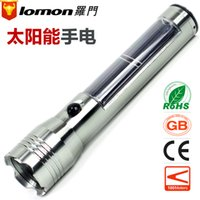 Wholesale Ultrafire Flashlights Manufacturer - Ramon LED small solar light flashlight manufacturers wholesale long-range charge 3W Aluminum Alloy multifunctional flashlight
