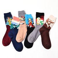 Wholesale Art Prints Animals - Wholesale- CHAOZHU New The World Famous Painting Characters Jesus Novel Harajuku Art Socks Men Tube Long Cotton Socks Art Calcetines