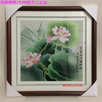 Wholesale Pictures Decorations Stocking - Suzhou Embroidery Handmade Finished Embroidery Decoration Paintings Lotus Flower Not Include Frame picture size 35cm*35cm