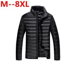 Mens White Winter Coats Online Wholesale Distributors, Mens White ...