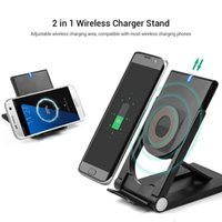 Wholesale Cheap Qi Chargers - Cheap Universal Qi Wireless Charger Adjustable Folding Holder Stand Dock For Samsung S7 S8 Edge Plus Note 8 Iphone X Nexus 5 6