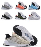 Wholesale Cool Mints - 2017 Top Quality New Wind Running Shoes CLIMA COOL Series Breeze Running Shoes Sneakers Runner CLIMACOOL Sports Shoes