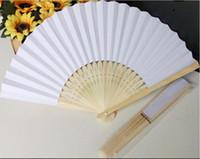 weiße papierhandfächer großhandel-Papier Hand Fans Weiß Chinesischen Fan Hochzeit Bridal Dance Zubehör 21 cm Hauptdekorationen Hohlholz Holding Fan WFS006